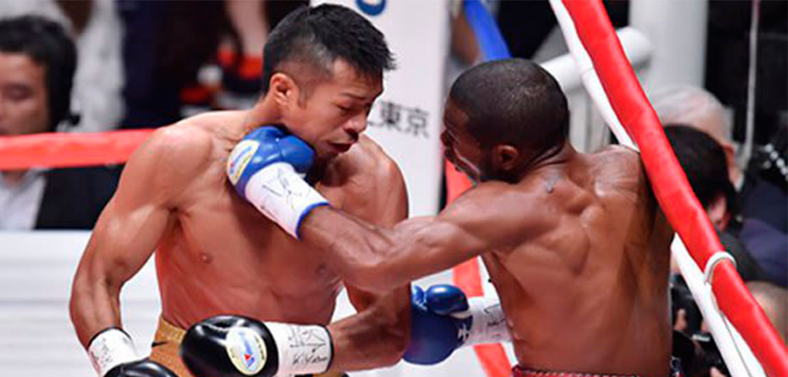Corrales Earns Second Win Over Uchiyama in Tokyo