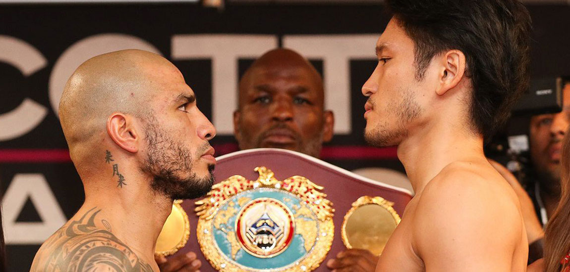 Cotto vs Kamegai Weigh-Ins LiveStream