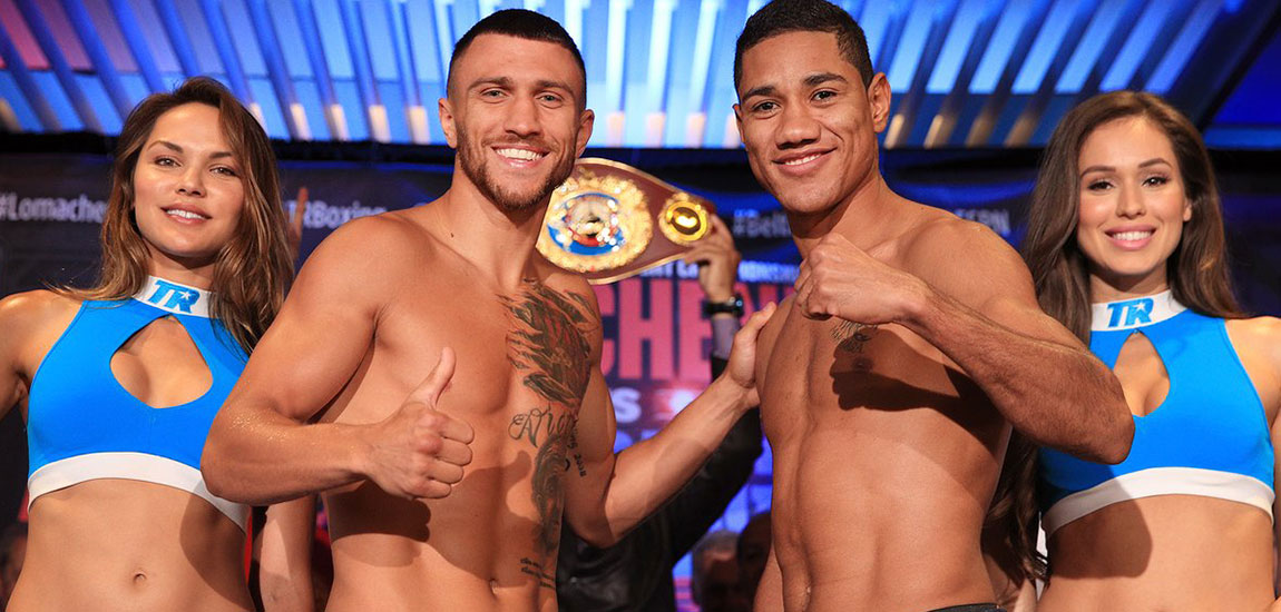 Lomachenko vs Marriaga Weigh Ins Highlights